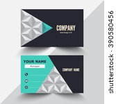 business card design. | Shutterstock .eps vector #390580456