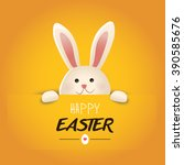 happy easter greeting card... | Shutterstock .eps vector #390585676