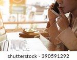 business woman talking secrets... | Shutterstock . vector #390591292