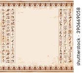 vector illustration of egyptian ... | Shutterstock .eps vector #390669058