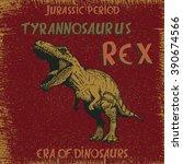 Постер, плакат: Tyrannosaurus Rex angry predator