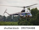 shevlino  moscow region  russia ... | Shutterstock . vector #390704488