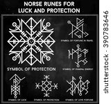 futhark norse runes set. magic... | Shutterstock .eps vector #390783646