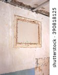 Small photo of Preliminary repair work indoors - sealing plasterboard unnecessary window opening in the wall of the room for further decorative finishing