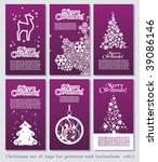 set of christmas minimal simple ... | Shutterstock .eps vector #39086146