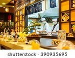 tokyo   dec 3  2015  ...   Shutterstock . vector #390935695