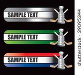 hockey championship trophy on... | Shutterstock .eps vector #39095344