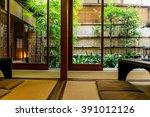 Interior Of Traditional Tea...