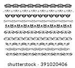 set ornamental borders. vector... | Shutterstock .eps vector #391020406