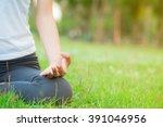 yoga in the park | Shutterstock . vector #391046956