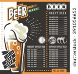 beer menu retro design template.... | Shutterstock .eps vector #391056652