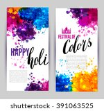 calligraphic header and banner... | Shutterstock .eps vector #391063525