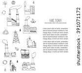 hand drawn doodle factory set.... | Shutterstock .eps vector #391071172