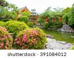 Fushimi Inari Taisha Shrine In...