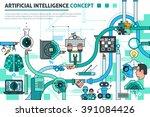 artificial intelligence... | Shutterstock .eps vector #391084426