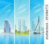 modern cityscapes 3 vertical... | Shutterstock .eps vector #391086772