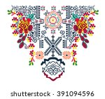 ethnic neck embroidery for... | Shutterstock .eps vector #391094596