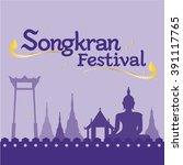 songkran festival gold logo ... | Shutterstock .eps vector #391117765