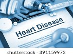 heart disease  medical concept. ... | Shutterstock . vector #391159972