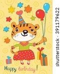 postcard happy birthday  tiger... | Shutterstock .eps vector #391179622
