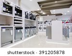 Small photo of Home appliance in the store