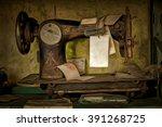 Od Sewing Machine In Retro Style