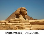 egypt   great sphinx of giza | Shutterstock . vector #39128986