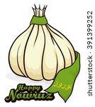 garlic or seer in persian... | Shutterstock .eps vector #391399252