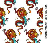 chinese dragons. vector... | Shutterstock .eps vector #391402435