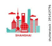shanghai city architecture... | Shutterstock .eps vector #391419796