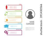 resume   cv template design | Shutterstock .eps vector #391430566