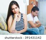 bad quarrel between offended... | Shutterstock . vector #391431142