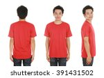 man with blank red t shirt... | Shutterstock . vector #391431502