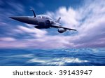 military airplan on the speed | Shutterstock . vector #39143947