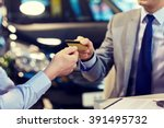 auto business  sale and people... | Shutterstock . vector #391495732