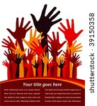 large group of happy hands with ...   Shutterstock .eps vector #39150358