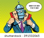 robot instead of a person | Shutterstock .eps vector #391532065