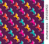 seamless pattern with unicorn... | Shutterstock .eps vector #391533922