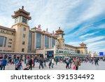 beijing  china   oct 11 2015 ... | Shutterstock . vector #391534492