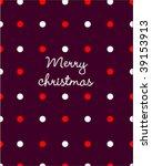 christmas card   Shutterstock .eps vector #39153913