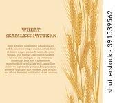 ears of wheat vertical border...   Shutterstock .eps vector #391539562