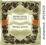 vintage label | Shutterstock .eps vector #39154123