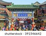 Tianjin  China   February 21 ...