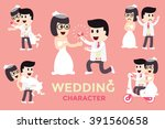 wedding character design    Shutterstock .eps vector #391560658