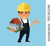 worker  builder holding ... | Shutterstock .eps vector #391561246