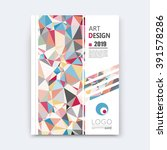 abstract composition  patch...   Shutterstock .eps vector #391578286