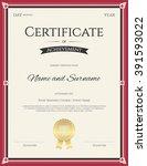 portrait certificate of... | Shutterstock .eps vector #391593022
