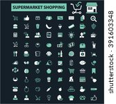 supermarket shopping icons  | Shutterstock .eps vector #391603348