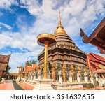 Temple Wat Phra That Lampang...