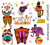 circus performance collection ... | Shutterstock .eps vector #391639255
